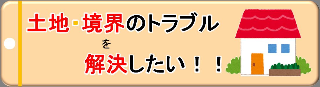 ボタン修正①.png
