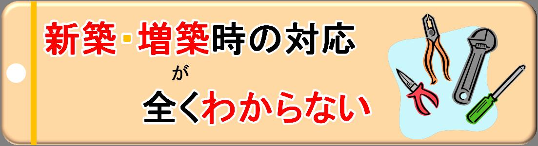 ボタン修正③.png