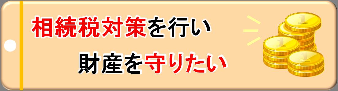 ボタン修正④.png